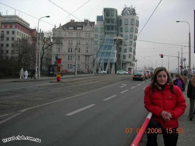 Чехия  Прага  TOP HOTEL****  Танцующий дом...