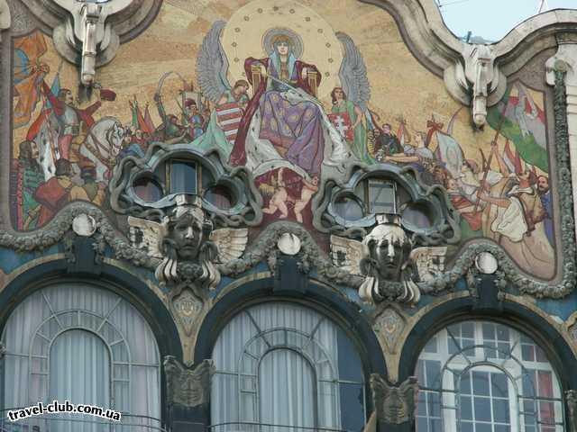 Венгрия  Будапешт  Rege  Будапешт. Украшенный мозаикой фасад на площади Ордена