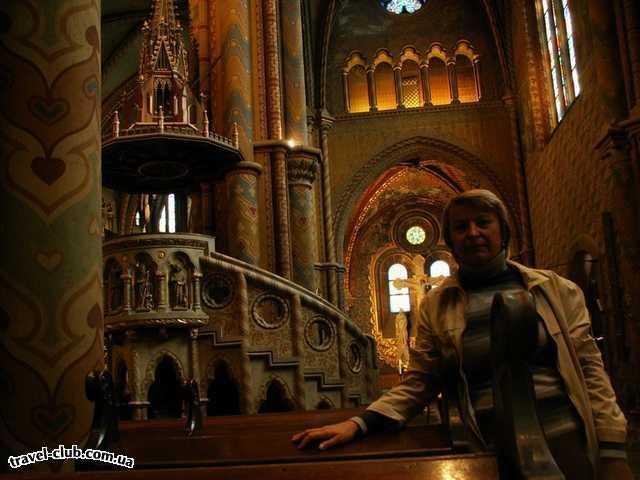 Венгрия  Будапешт  Rege  Будапешт. Внутреннее убранство церкви Матяша.