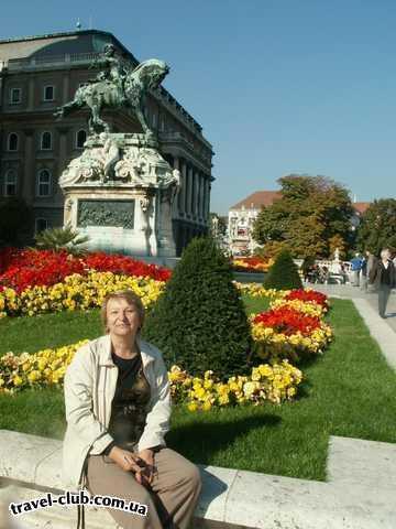 Венгрия  Будапешт  Rege  Будапешт. Королевский дворец.