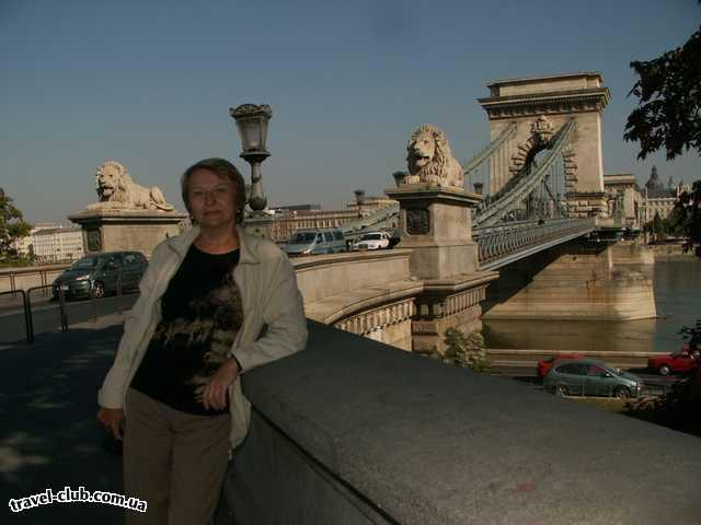 Венгрия  Будапешт  Rege  Будапешт. Цепной мост