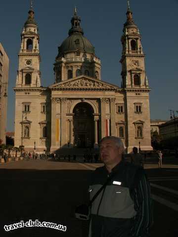 Венгрия  Будапешт  Rege  Будапешт. Базилика св. Иштвана