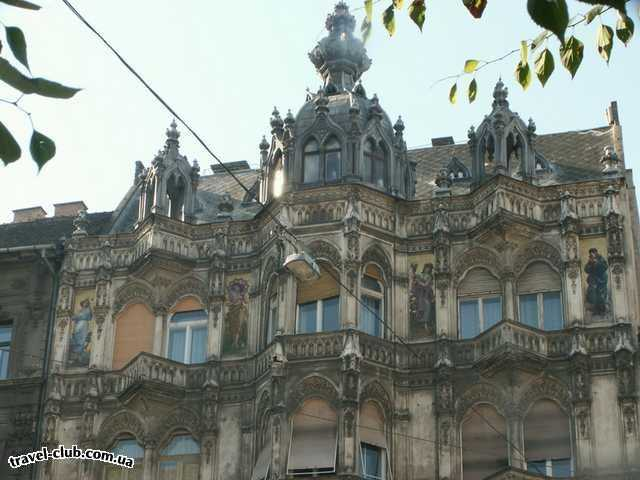 Венгрия  Будапешт  Rege  На улицах Будапешта.