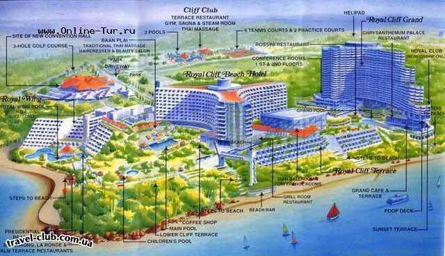 Таиланд  Паттайя  Роял Клиф  План отеля Роял Клифф Паттайя 5
