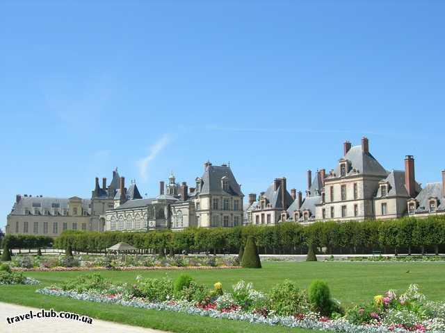 Франция  Париж  Замок Фонтенбло.