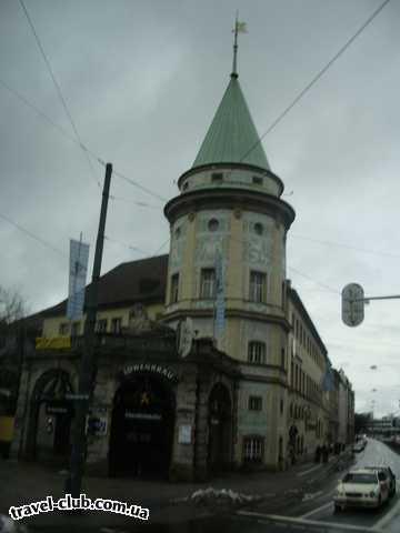 Германия  Бавария  отель Герцог  Мюнхен, пивной сад Лёвенбрау