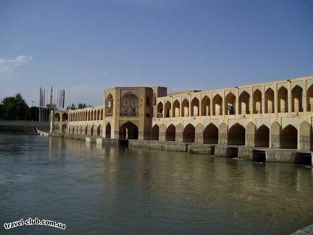 Иран  Исфахан  Исфахан, любимый мост горожан