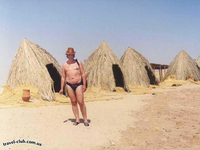 Египет  Хургада  Кабинки для интима на пляже