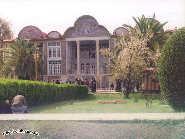 Иран  Шираз  Дворец Шаха