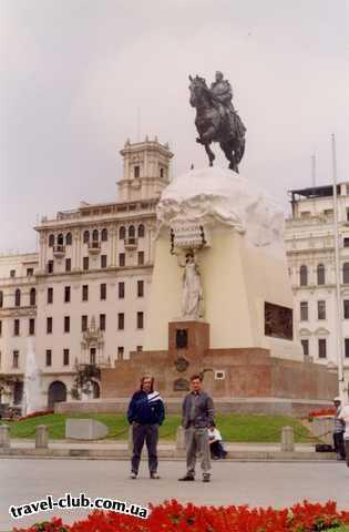 Перу  Лима  Памятник Сан Мартину Освободителю