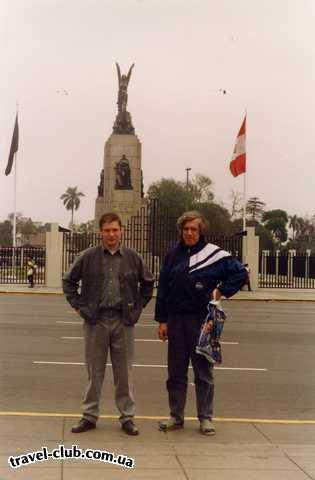 Перу  Лима  Памятник Авиаторам