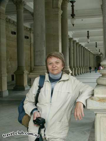Чехия  Прага  Орлик  Карловы Вары. Главная питевая галерея.