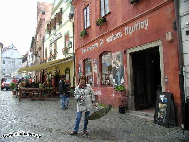 Чехия  Прага  Орлик  Чешский Крумлов - на улицах города