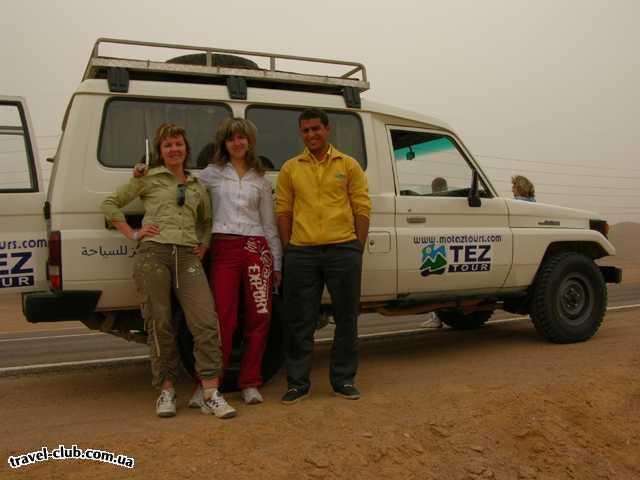 Египет  Шарм Эль Шейх  Sonesta club 4*  На экскурсии с Tez Tour)