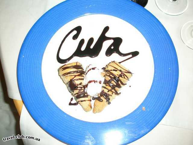 Куба  Варадеро  SOL SIRENAS CORAL