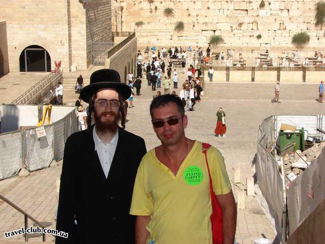 Турция  Кемер  Kiris solim 3*  Иерусалим. На фоне Стены Плача.