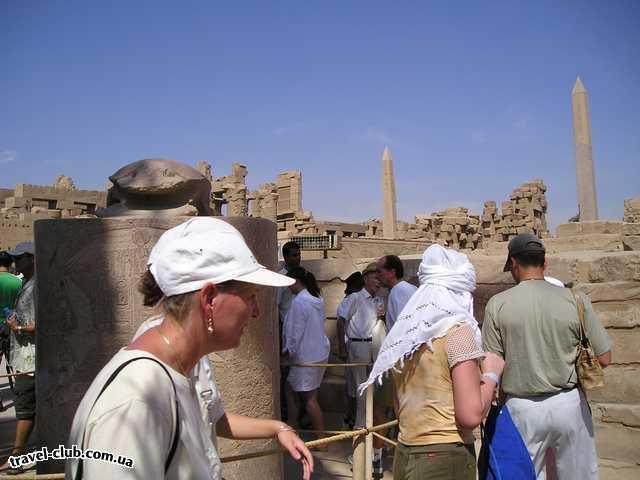 Египет  Достопримечательности  Карнакский храм (Луксор)  Скоропея , если загадать желание и обойти вокруг три ра