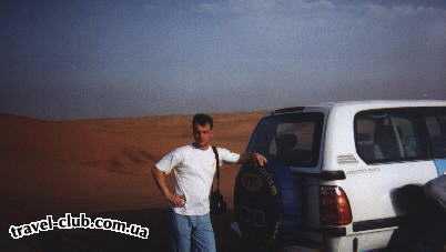 ОАЭ  сафари в Сахаре