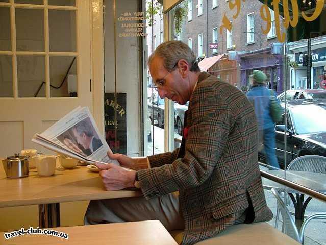 Ирландия  Дублин  Снимок к кофе. Выразительный ирландец, читающий газету