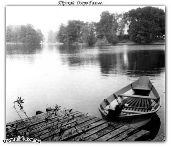 Литва  Тракай. Озеро Гальве (2).