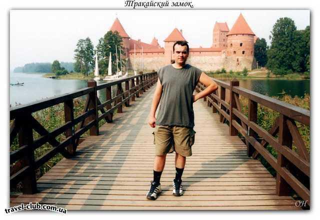 Литва  Тракайский замок.