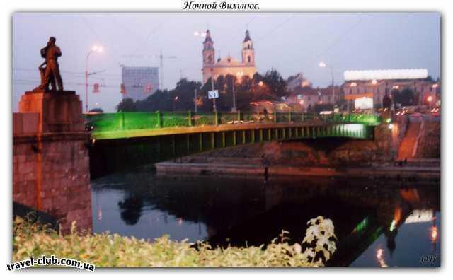 Литва  Ночной Вильнюс (на набережной)