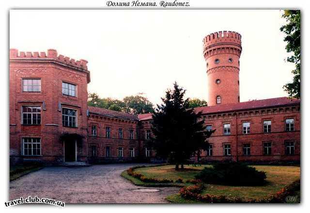 Литва  Замок Раудоне в долине Немана.