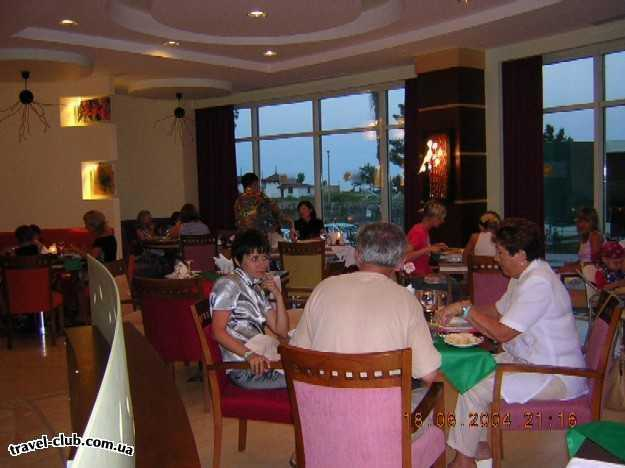 Турция  Кемер  Отель Zena 5*. Итальянский ресторан