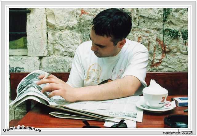 Хорватия  Средняя Далмация  Шибеник  Solaris  Сплит. В тупичковом кафе в Дворце Диоклетиана.