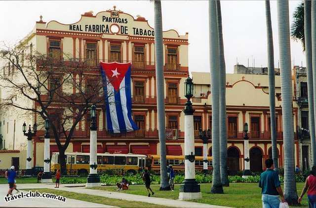 Куба  Здание Партагаса, Гавана