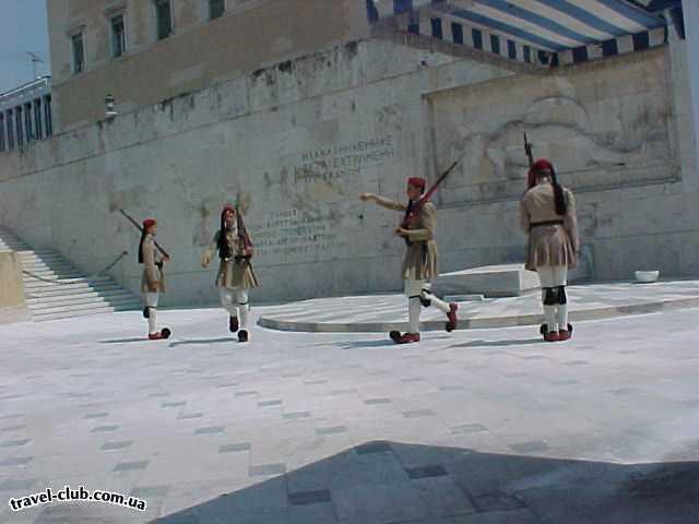 Греция  Халкидики  Ново-Каликратия  Смена караула у Парламента